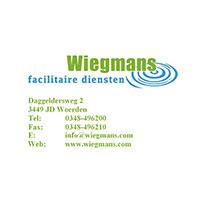 logo wiegmans